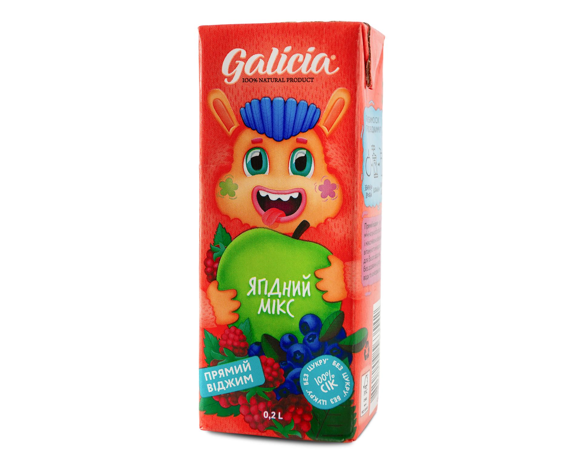 Сок Galicia ягодный микс  200мл