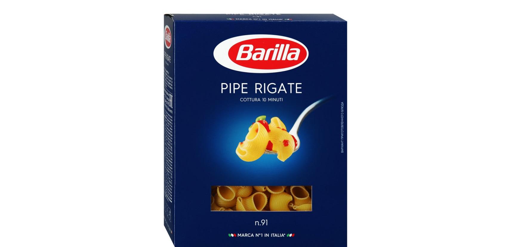 Макароны BARILLA улитки PIPI RIGATE, 450 гр